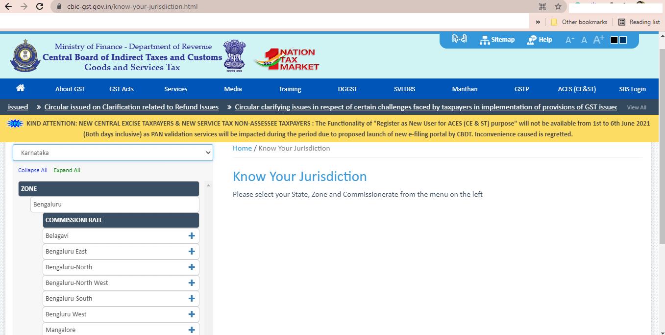 GST central jurisdiction