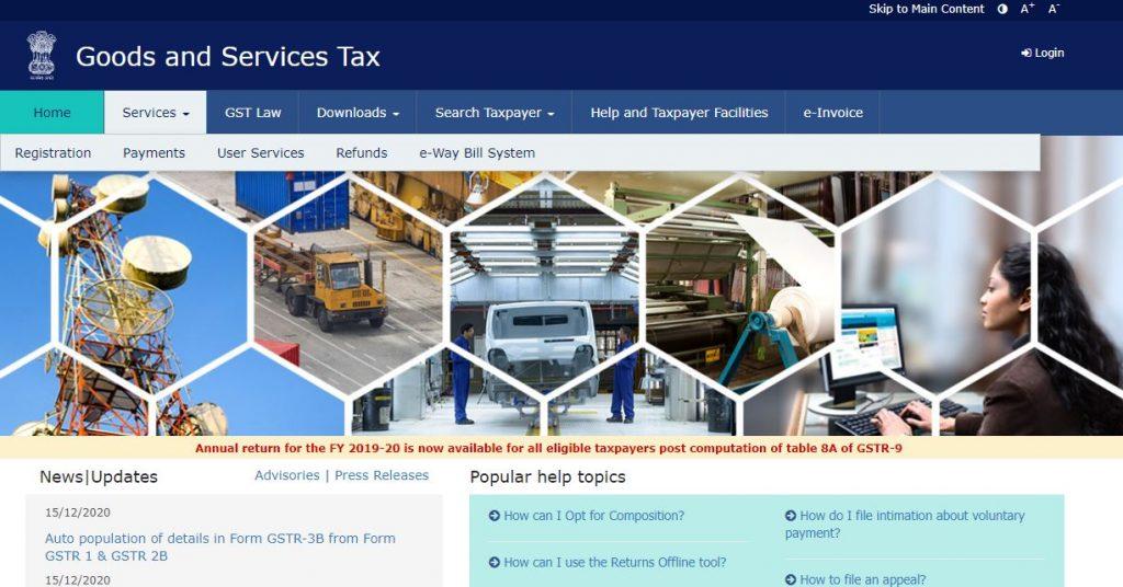 GST Portal Services