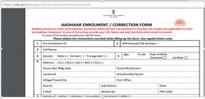 Aadhar Card Apply Application Form Pdf