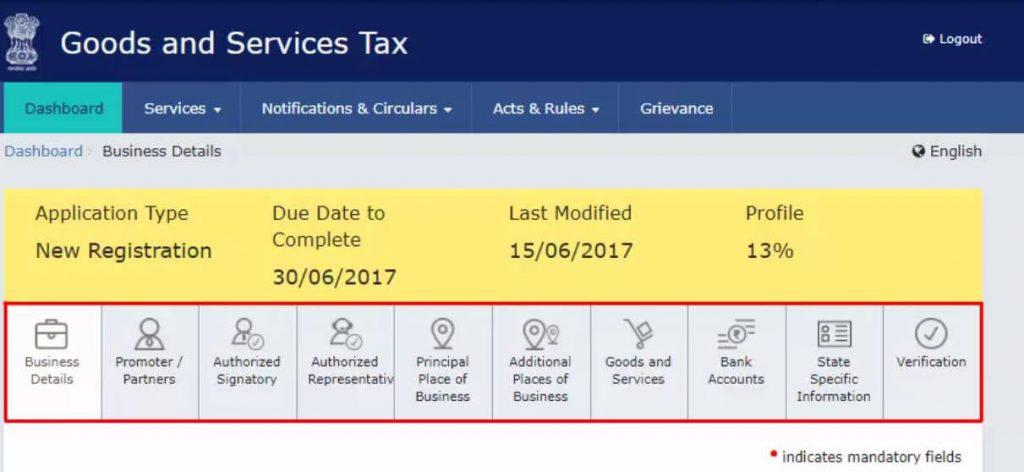 how to register for gst