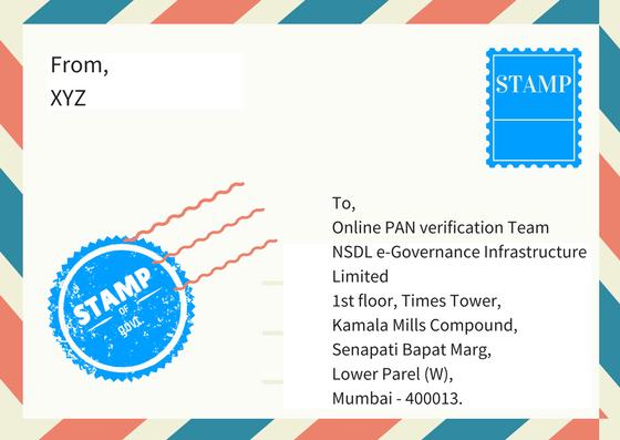 Online PAN verification Team
