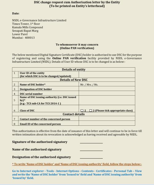 dsc change authentication letter