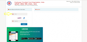 how to check EPF claim status