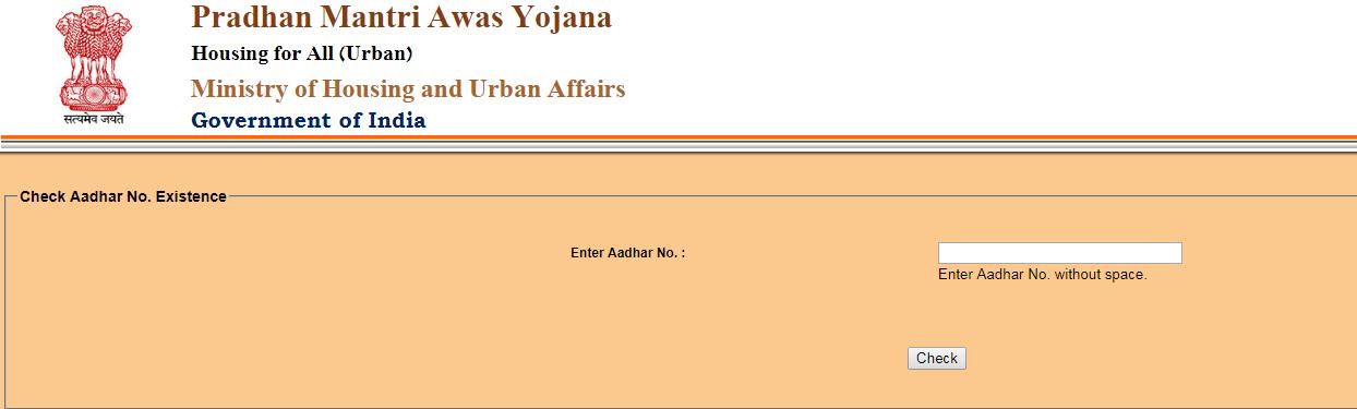 Pradhan Mantri Awas Yojana-2-300x144