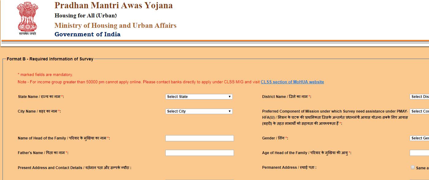 Pradhan Mantri Awas Yojana-3-300x145