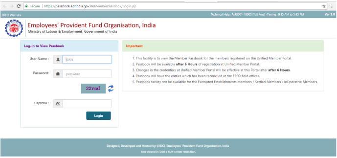 uan portal passbook status account balance check