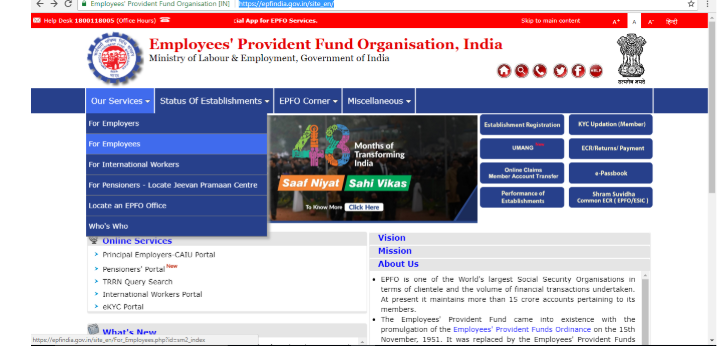 epfo unified portal