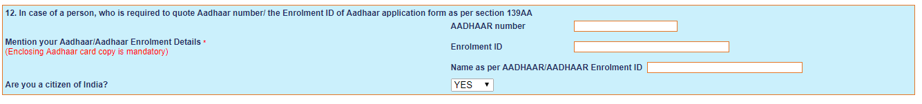 Aadhaar details in 49A