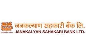 Janakalyan Sahakari Bank  logo
