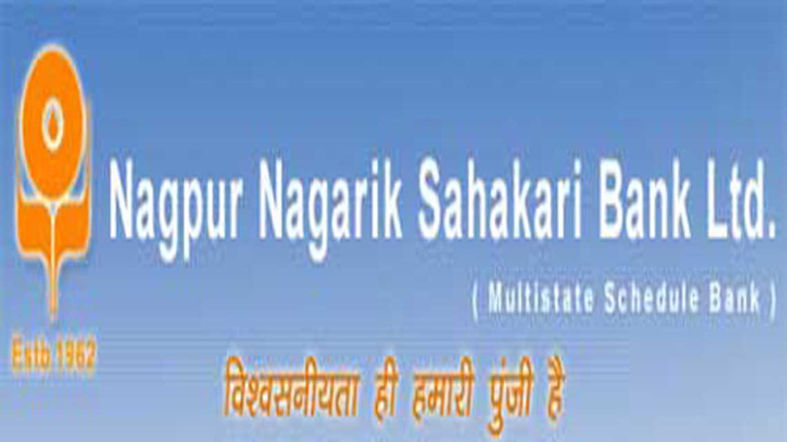 Nagpur Nagarik Sahakari Bank  logo