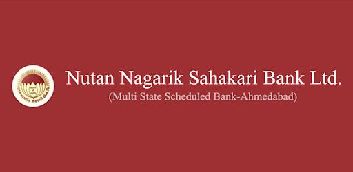 Nutan Nagarik Sahakari Bank  logo