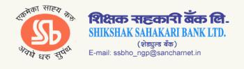 Shikshak Sahakari Bank  logo