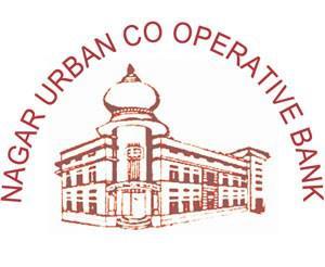 Nagar Urban Co Operative Bank logo
