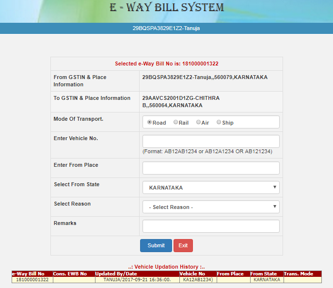 Modify, Reject and Cancel E-Way Bills under GST