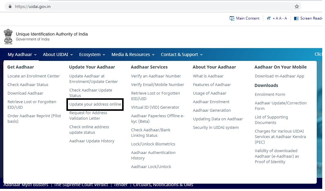 Pdf aadhar card update status form