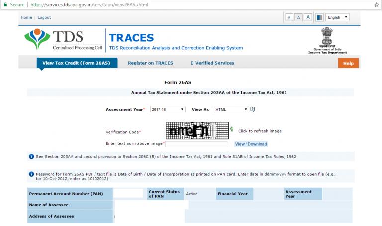 TRACES Verification code
