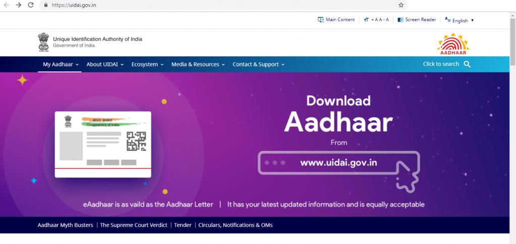 Aadhaar Home Page