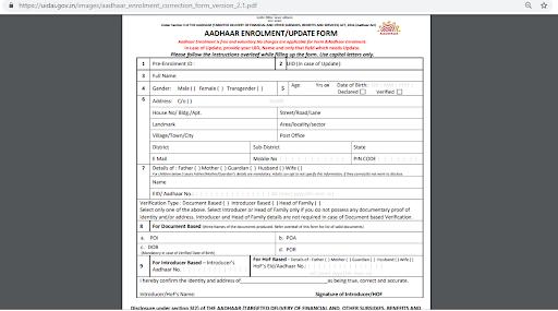 Aadhaar Enrolment form