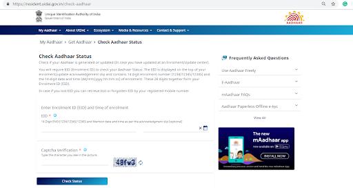 Aadhaar Enrolment Status