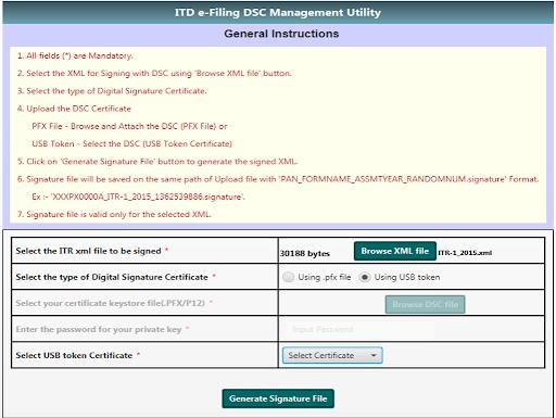 DSC e-filing