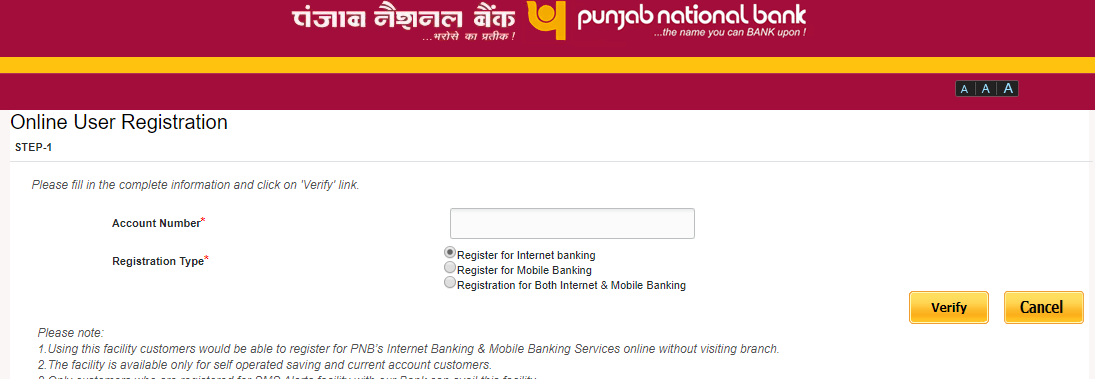 PNB Registration 5