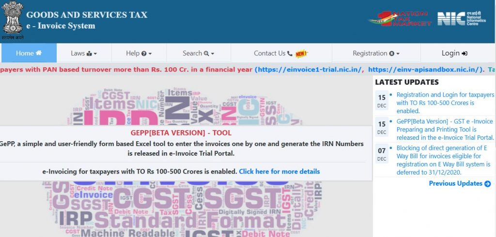 e-invoice portal registration (1)