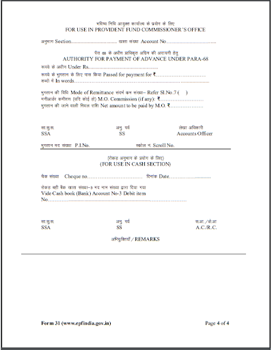 Form 31 Page 4