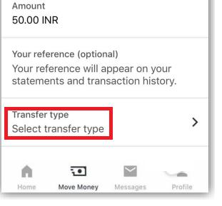 HSBC Transfer 4