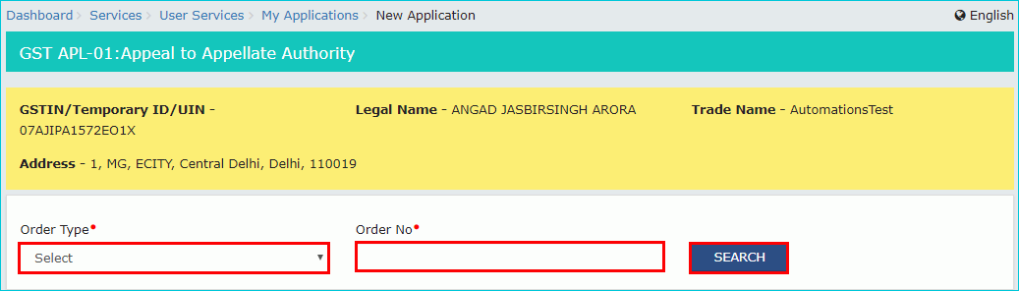 demand order