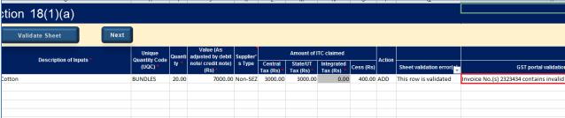 ITC-01 (35)