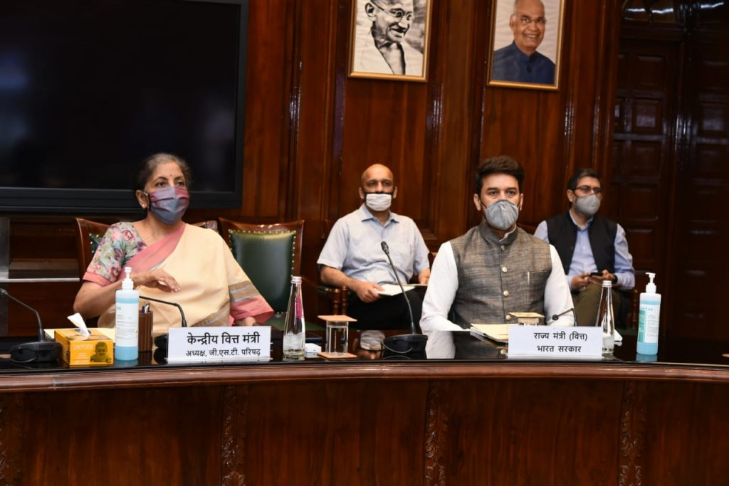 41st GST council meeting